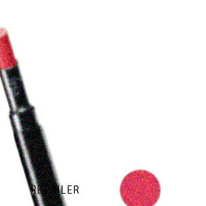 即納★【IPSA】イプサリップスティック ルミナイジングカラーα 16 ローズピンク<リップグロス>