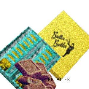 16個入【株式会社シュクレイ】SUCREYバターフィナンシェ 16個入 <バターバトラー><お土産・おみやげ・手土産><お菓子・ButterButler>※クレジット決済のみ※