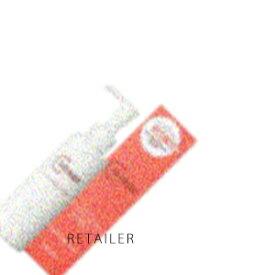 ♪ 150g【持田ヘルスケア株式会社】コラージュリペア クレンジングミルク 150g<ミルククレンジング><低刺激性スキンケア><メイク落とし・化粧落とし><浸透型セラミド>