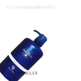 ♪500ml用【Dr.Recella】ドクターリセラピュアモイスチャークレンジングエコボトル<専用ボトル><アクアヴィーナス・アクアビーナス>