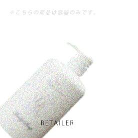 ♪【Dr.Recella】ドクターリセラボディーソープエコボトル 500ml用<ボディソープエコボトル><ボディーケア・ボディケア>