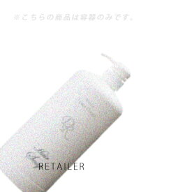 ♪【Dr.Recella】ドクターリセラヘアーソープエコボトル 1L用<1L専用ボトル><ボディーケア・ボディケア>