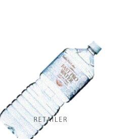 ♪【Esthe Pro.】エステプロラボ ファストプロウォーター 2L×6本<飲料水・ミネラルウォーター> <エステ用品>