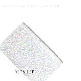 ♪【Dr.Recella】ドクターリセラディフェンサー専用ケース #シルバー<コンパクトケース><ディフェンサー(ノーマル)・ディフェンサー(しっとりタイプ)><無添加透輝メイクシリーズ>