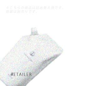 ♪★NEW★レフィル #9 【COTA】 コタアイケアトリートメント #9 レフィル 750g<ヘアトリートメント><ダマスクローズブーケの香り><詰め替え用><コタアイケアトリートメント>