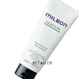 ♪200g【Global Milbon】グローバルミルボンMOISTURE モイスチャーリプレニッシングトリートメント 200g<ヘアトリートメント ・ヘアケア>