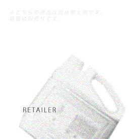 ♪ ●業務用 5L #5【COTA】 コタコタアイケアシャンプー5 5L<ヘアシャンプー・頭皮ケア><ジャスミンブーケの香り・オーガニック原料>