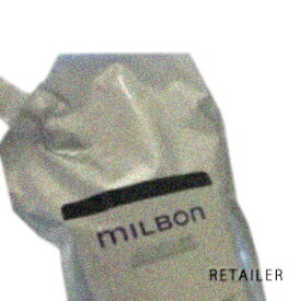 ♪●2.5kg【GlobalMilbon】グローバルミルボンMOISTURE モイスチャーリプレニッシングトリートメント 2.5kgパック<ヘアトリートメント/ヘアケア><ミルボン>