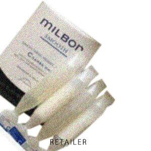 ♪#コースヘア【GlobalMilbon】グローバルミルボンSMOOTHスムーススムージングホームケアキット9ml×2、9g×2<シャンプー/トリートメント><ホームケアキット/硬毛向け><ミルボン>