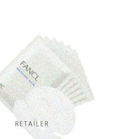 ♪ 21ml×6枚入り【FANCL】ファンケルホワイトニング マスク 21ml×6枚入り<スキンケア><フェイスマスク><医薬部外品>