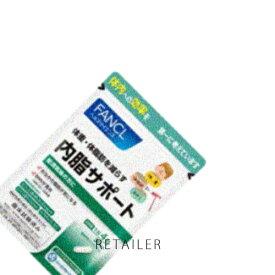 ♪ 120粒【FANCL】ファンケル内脂サポート 約30日分<健康食品><サプリメント>