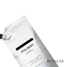 ♪ #詰替え用 2.5L【Global Milbon】グローバルミルボンリペア リストラティブシャンプー 2.5L<ヘアケア><レフィル・リフィル><REPAIR>