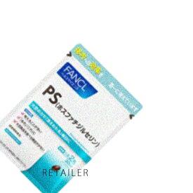 ♪ 60粒【FANCL】ファンケルPS(ホスファチジルセリン) 約30日分<健康食品><サプリメント>