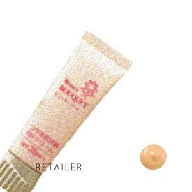 ♪ 25g 明るい肌色【FANCL】ファンケルビューティブーケ つや美肌持続 BBクリーム(SPF35・PA++)明るい肌色 25g<スキンケア><保湿><日焼け止め><メイク下地>