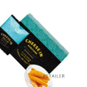 ♪ 64g 【とよす株式会社】かきたねキッチン チーズ in かきたね スモークソルト味 64g (8袋)<お菓子・和菓子・スイーツ><おつまみ><柿の種専門店><手土産><ギフト>