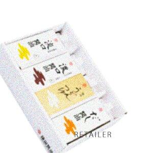 ♪ 【鎌田醤油】だし醤油・うどんつゆ・濃口・淡口セット 4本入(500ml×4本)<お醤油・だし><かまだ醤油・カマダ醤油>