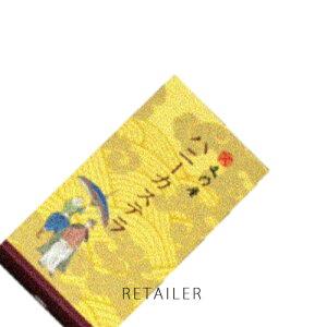 ♪【株式会社文明堂東京】ハニーカステラ 0.5A号 5スライス入り<ハーフサイズ・銘菓・手土産にも>
