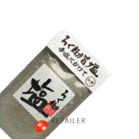 ♪ 山椒 顆粒タイプ 【ろく助本舗】 ろく助塩 山椒 顆粒タイプ 150g<ろくすけ><さんしょう><調味塩・食塩・しお・お塩・旨塩>