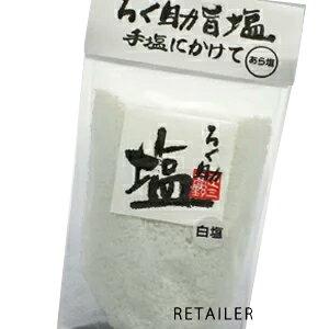 ♪ 500g 【ろく助本舗】 ろく助塩 あら塩 白塩<ろくすけ><調味塩・食塩・しお・お塩・旨塩>