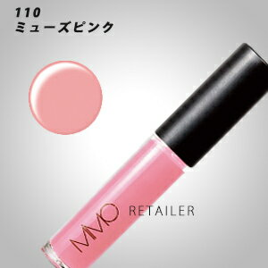 ♪【MiMC】エムアイエムシー ミネラルハニーグロス #110 ミューズピンク<リップグロス>
