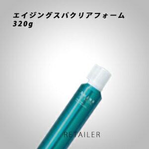 ♪ 320g【Aujua】オージュアエイジングスパクリアフォーム<シャンプー><スカルプケア・頭皮ケア><AGING SPA><株式会社ミルボン>