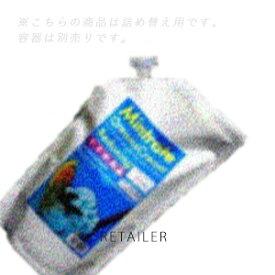 ♪ミント【ハビッツ】クリームズクリーム シャンプー 1kg<ヘアケア><レドキシングクリームズクリーム>