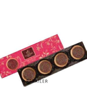 ♪ 12枚【GODIVA】ゴディバビスキュイ レディゴディバ バニラダークチョコレート 12枚<お菓子・チョコレート・ビスキュイ>