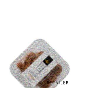 ♪ 160g【株式会社サンクゼール】久世福商店 紀州南高梅 梅干しはちみつ仕立て 160g<梅干し・うめぼし><ご飯のお供><蜂蜜・ハチミツ・はちみつ><お茶請け>
