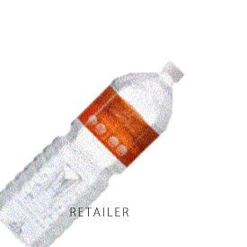 ♪2L×10本【長寿の里】然−しかり−霧島火山岩深層水 ペットボトル2L×10本<ミネラルウォーター・天然水・中硬水><つかってみんしゃいよかせっけん><しかり><ダイエット・美容サポート>