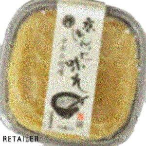 ♪1kg★【本田味噌本店】 西京白味噌 1kgカップ<おみそ・ミソ><西京味噌・西京白味噌・甘口>