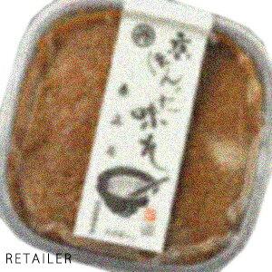 ♪1kg★【本田味噌本店】 赤みそ 1kgカップ<おみそ・ミソ><赤味噌・少し辛口よりの中口>