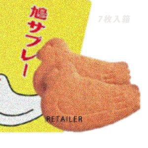 ♪ 7枚入箱 【豊島屋】 鳩サブレー<お菓子・スイーツ・焼き菓子><サブレ・クッキー><ギフト・贈り物に>