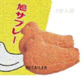 ♪ 9枚入箱 【豊島屋】 鳩サブレー<お菓子・スイーツ・焼き菓子><サブレ・クッキー><ギフト・贈り物に>