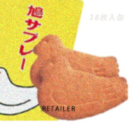 ♪ 38枚入缶 【豊島屋】 鳩サブレー<お菓子・スイーツ・焼き菓子><サブレ・クッキー><ギフト・贈り物に>