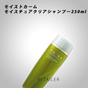 ♪ 250ml【Aujua】オージュアモイストカームモイスチュアクリアシャンプー<薬用スカルプシャンプー・><スカルプケア・頭皮ケア><MOISTCALM><株式会社ミルボン>