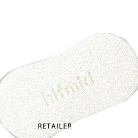 ♪【小林製薬】ヒフミドソープa 60g<洗顔石けん><hifmid>