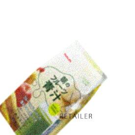 ♪ 1セット【Yakult Beautiens】ヤクルトビューティエンス朝のフルーツ青汁 1セット 420g(7g×15袋×4個)<青汁><健康飲料><野菜飲料><バナナ・マンゴー・りんご・アセロラ>