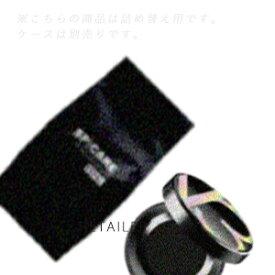 ♪ #詰め替え用【SPICARE】スピケアV3 エキサイティングファンデーション リフィル 15g<リジュベネートファンデーション><針美容><天然針水光注射搭載><レフィル・詰替用>