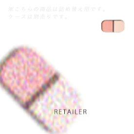 ♪ 詰め替え用 #RD-100【IVY.】アイビー化粧品アイビー エレガンス チークカラー(カートリッジ)#RD-100<チークメイク><レフィル・リフィル><ツヤ感><2色><IVY ELEGANCE>
