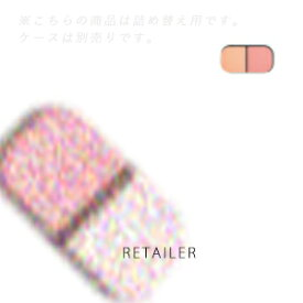 ♪ 詰め替え用 #OR/RD【IVY.】アイビー化粧品アイビー エレガンス チークカラー(カートリッジ)#OR/RD<チークメイク><レフィル・リフィル><ツヤ感><2色><IVY ELEGANCE>