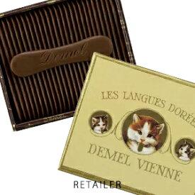 ♪ #スウィート 【DEMEL】デメル ソリッドチョコ猫ラベル 23枚入<お菓子・チョコレート菓子><ギフト・プレゼントに><バレンタイン・Valentine・ホワイトデー><デメル・ジャパン>