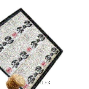 ♪ 36枚入【株式会社庫や】KURAYA那須高原チーズガーデン 御用邸チーズクッキー 36枚入<CHEESE GARDEN><焼菓子・焼き菓子><お土産・おみやげ・手土産・お菓子>