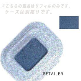 ♪ #19ダークブルー BL04L【Dr.Recella】ドクターリセラパウダーアイズ リフィル #19ダークブルー BL04L<ラメ感><リフィル・詰替え用・詰め替え用><アイシャドウ・アイシャドー><メイクアップ>