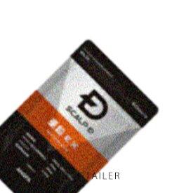 ♪ 120粒入り【ANGFA】アンファースカルプD サプリメント 亜鉛EX 120粒入り<男性サポート><アミノ酸・ケラチン><ヘアケア><メンズ><健康食品>