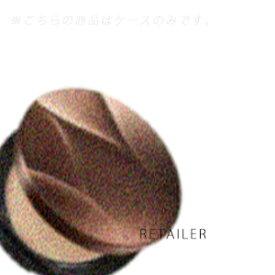 ♪ ケースのみ【花王】kaoソフィーナ エストブライトニング プレストパウダー 専用コンパクト<専用ケース><メイク道具・小物><est>