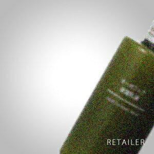 無印良品 オーガニック保湿乳液150ml