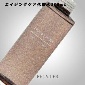 即納☆無印良品【NEW】 エイジングケア化粧水・しっとりタイプ200mL<エイジングケアシリーズ>
