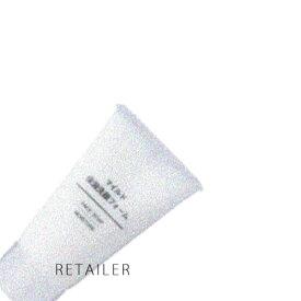 無印良品 マイルド保湿洗顔フォーム(携帯用) 30g