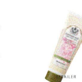 ナリス化粧品 (naris) アッサンブラージュローズマリアージュモイストラスタートリートメントRM220g