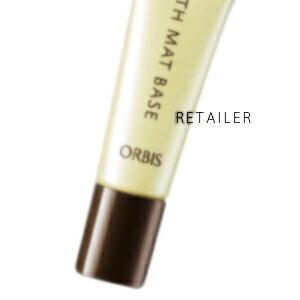 ♪【ORBIS】オルビス スムースマットベース12g<部分用化粧下地><毛穴カバー>